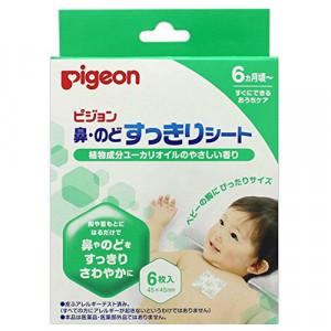 Plāksteris bērniem ar eikalipta eļļu 6 gab. (6 + mēneši)