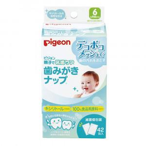 Pigeon bērnu mitrās salvetes piena zobu tīrīšanai no 6 mēn.+ 42gab