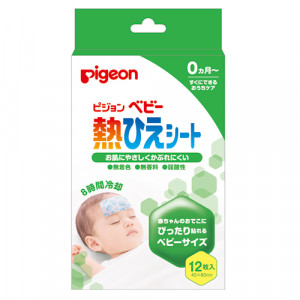 Pigeon plāksteris pret paaugstinātu temperatūru bērniem (uz pieres), 12gab