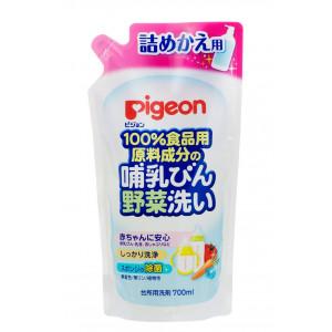 Pigeon līdzeklis pudelīšu un dārzeņu mazgāšanai pildviela 700ml