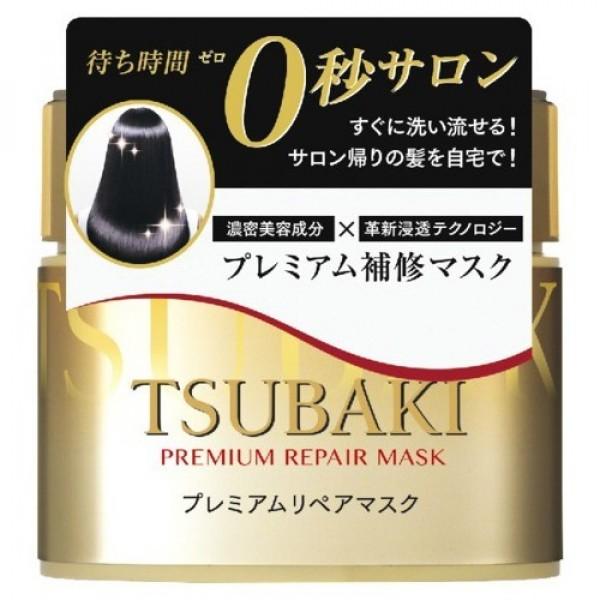 Super maska momentānai matu atjaunošanai Tsubaki Premium Repair Hair Mask 180g