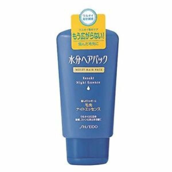 """Nakts maska-esence bojātajiem matiem Shiseido """"Moist Hair Pack"""" 120gr"""