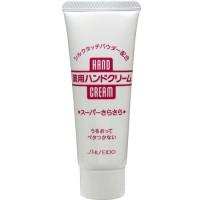 Shiseido ārstniecisks un mitrinošs roku krēms 40g