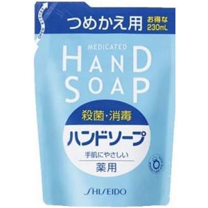 Shiseido antibakteriālās šķidrās ziepes pildviela 230ml