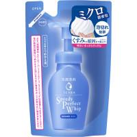 "Shiseido ''Senka Speedy Perfect Whip"" mitrinošas putas sejas mazgāšanai ar hialuronskābi pildviela 130ml"