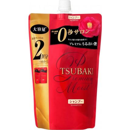 Shiseido Tsubaki Moist mitrinošs šampūns matiem, pildviela 660ml