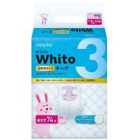 Autiņbiksītes Whito 3h NB 0-5kg 74gab