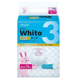 Autiņbiksītes Whito NewBorn 0-5 kg 3h