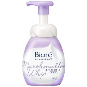 Biore Marshallow dziļi attīrošs gels sejas ādai 150ml
