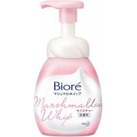 Biore Marshallow gels sejas mazgāšanai ar mitrinošo efektu 150ml