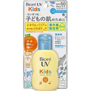 Biore UV SPF 50+ aizsargājošs, ūdensizturīgs, mitrinošs sauļošanās pieniņš bērniem 70ml