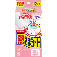 """""""Netsu-Sama Sheet For Baby"""" temperatūru pazeminošs plāksteris bērniem no 2-24 men. 12 gab"""