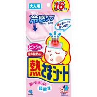 """""""Netsu-Sama Sheet For Adult Pink"""" temperatūru pazeminošs plāksteris pieaugušajiem 16gab"""