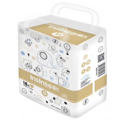 Autiņbiksītes Insinse Q6 XL 13-20kg 18gab