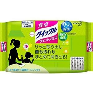 КAO Quick Le mitrās salvetes mājai ar dezinfekcijas efektu, ar smalku zaļās tējas aromātu 20gab
