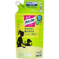 KAO Quick Le universāls sprejs-putas ar zaļās tējas aromātu, pildviela 250ml