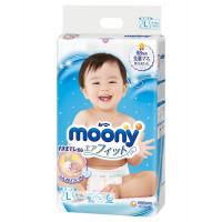 Autiņbiksītes Moony L 9-14kg 54gab