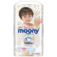 Autiņbiksītes-biksītes Moony Natural PL 9-14kg 36gab