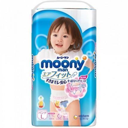Biksītes Moony PL meitenēm 9-14kg 44gab