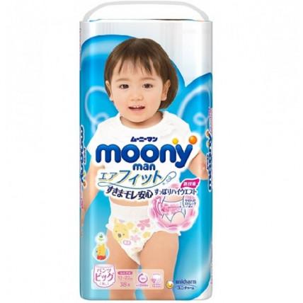 Autiņbiksītes-biksītes Moony PBL meitenēm 12-22kg 38gab