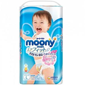 Japāņu autiņbiksītes-biksītes Moony PL Boy (9-14 kg)