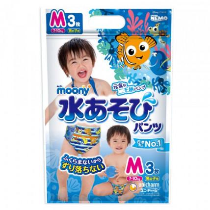 Peldbiksītes Moony zēniem PM 6-12 kg 3gab