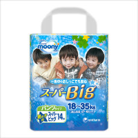 Biksītes Moony BIG zēniem 18-35kg 14gab