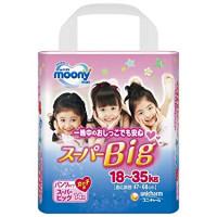 Biksītes Moony BIG meitenēm 18-35kg 14gab