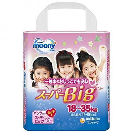 Japāņu autiņbiksītes-biksītes Moony BIG Girl (18-35 kg)