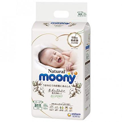 Autiņbiksītes Moony Natural NB 0-5kg 63gab