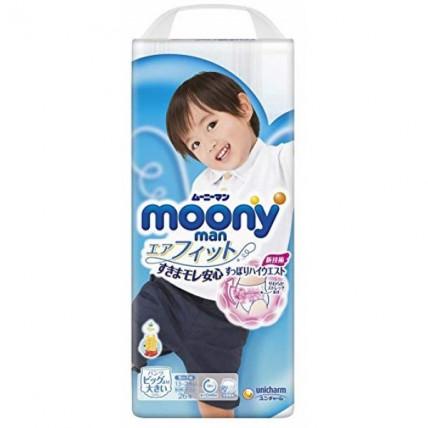 Autiņbiksītes-biksītes Moony XL zēniem 13-28kg 26gab