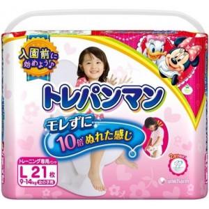 Treniņu biksītes Moony bērna pieradināšanai tualetei, meitenēm L 9-14kg 21gab