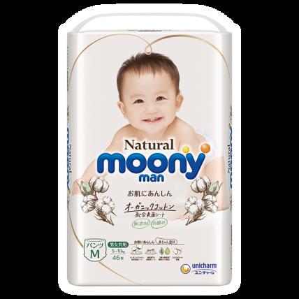 Biksītes Moony Natural PM 5-10kg 46gab