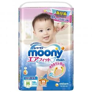 Japāņu autiņbiksītes-biksītes Moony PM Sitagi (6-11 kg)