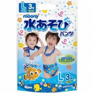 Moony peldbiksītes boy PL 9-14kg 3 gab